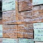 En diciembre del 2015, se decomisó un alto porcentaje de madera ilegal que salió rumbo a México y EE.UU. en el Yacu Kallpa. Hay más empresas ligadas al presunto comercio ilegal de madera. (Foto: Environmental investigation agency-eia)