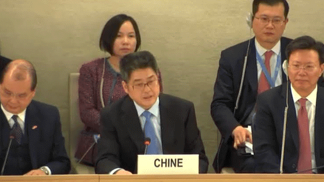 china-pueblos-indigenas-la-republica