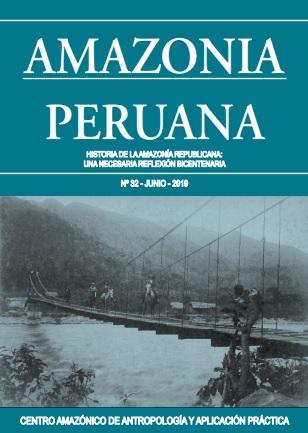 AmazoniaPeruana32