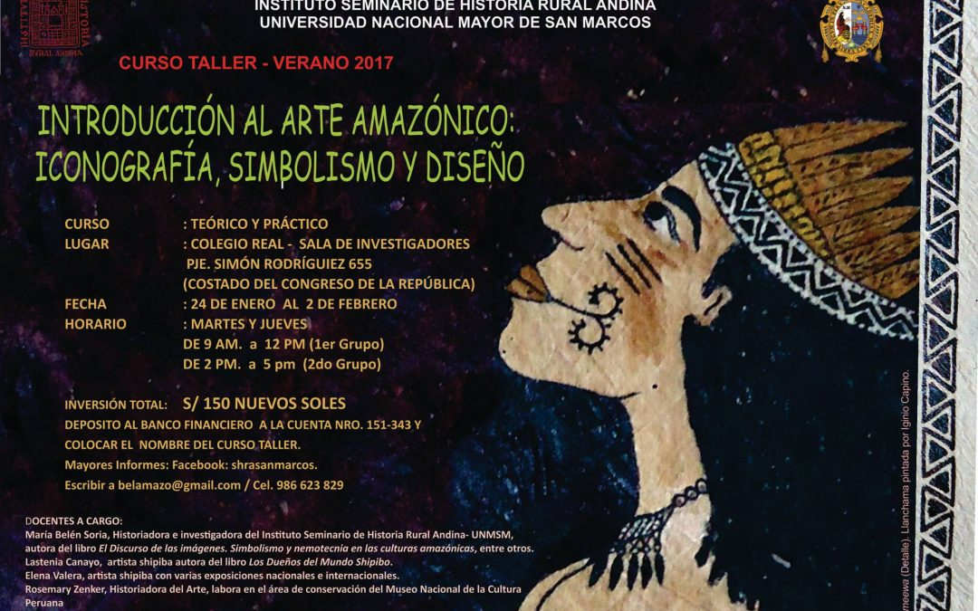 Introducción al Arte Amazónico, curso-taller que se inicia el 24 de enero en Lima