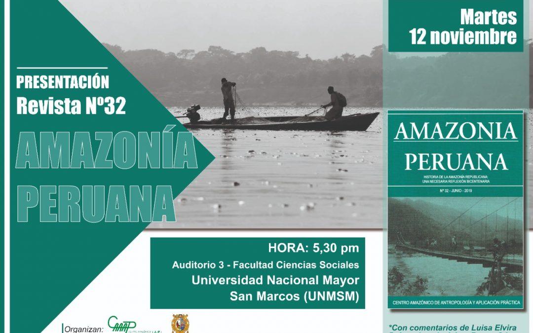 Revista Amazonía Peruana: Presentarán nueva edición con artículos e investigaciones de reconocidos autores